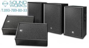 hk-audio-pro